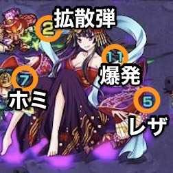かぐや姫_ボス攻撃