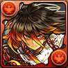 義烈の武皇神・ヤマトタケルの画像