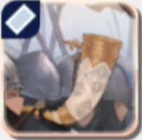 破天の角笛の画像