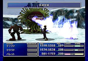 FF7戦闘画面.jpg