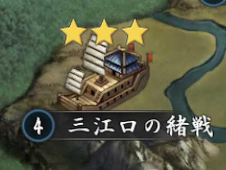 普通戦場 三江口の緒戦.jpg