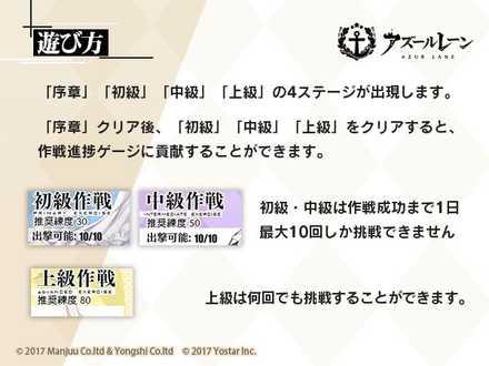 ロイヤルメイド隊:遊び方.jpg