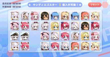 ミニゲーム2.jpg