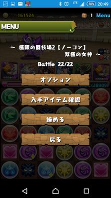 Show?1456228539