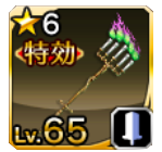 燭剣ジェランゾールの画像