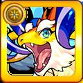 [浄き聖竜 サンクチュアリ・ドラゴンの画像