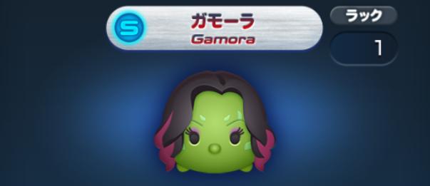 ガモーラの画像 p1_11