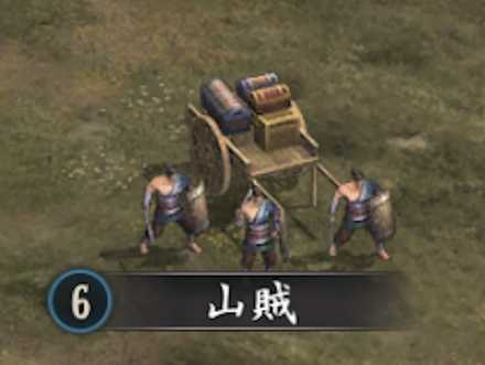 レベル6山賊.jpg