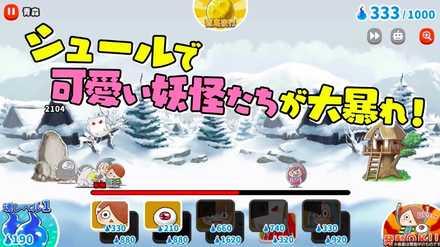 ゆるゲゲ ゲーム画面2