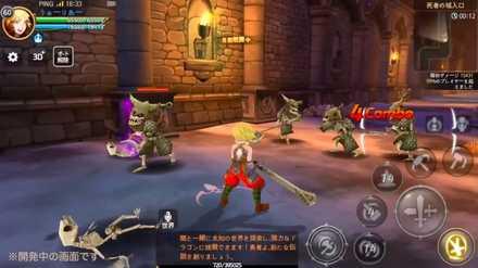 ドラネスM ゲーム画面