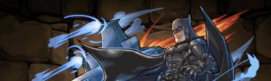 水バットマン
