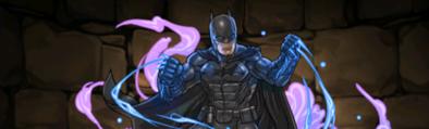 光バットマン