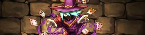 ギャンブルメイジ
