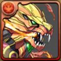 獅子の鉄星龍・レオの画像