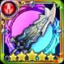 聖龍鱗の大牙剣の画像