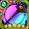 [世界樹の杖の画像