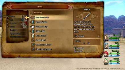 海外版ドラクエ11のユーザーインターフェース.jpg