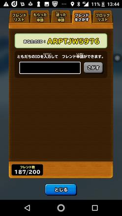 Show?1539157878