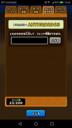 Show?1539168490