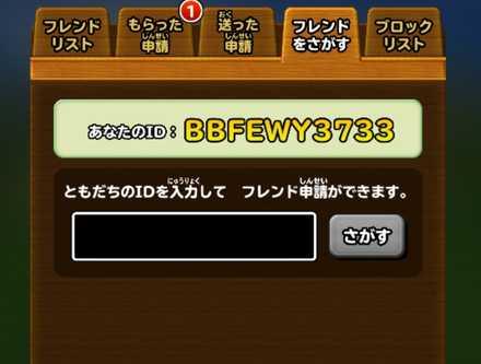 Show?1539206063