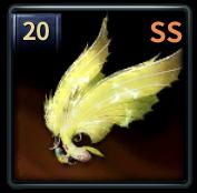 イエローシクリッドの翼の画像