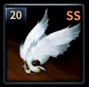 シルバーライヤーの翼の画像