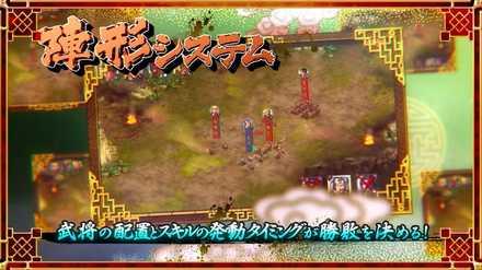 九州三国志 ゲームシステム