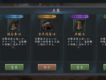 布陣兵器.jpg