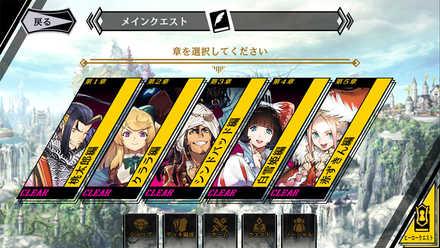 リボハチ ゲーム画面