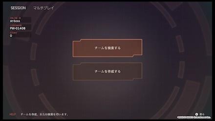 GOD EATER® 3 アクション体験版マルチプレイ部屋作成検索画面