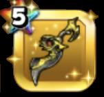 星ドラ 短剣のアイコン