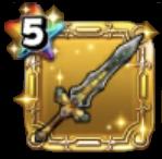 ルビスの剣★のアイコン