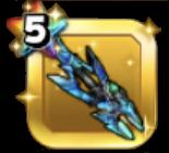 星神の鞭のアイコン
