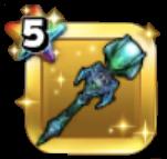 星神の杖のアイコン