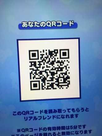 Show?1539514130