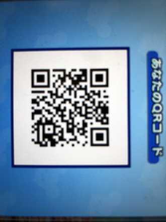 Show?1539518138