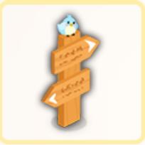 道標の画像