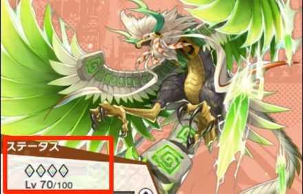 ドラガリのドラゴン