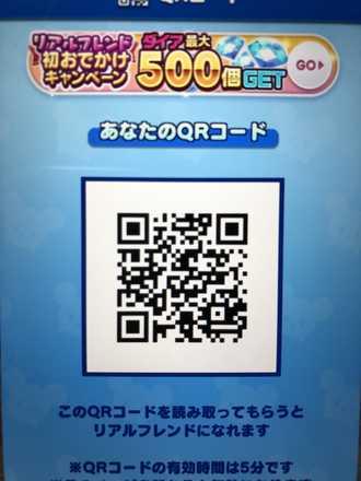 Show?1539680352