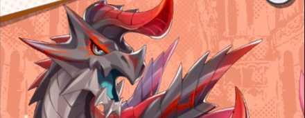 ドラガリの闇属性ドラゴン