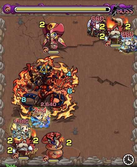 火の獣神竜を求めてボスステージ3攻略召喚後.jpg