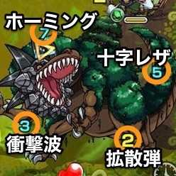 木の獣神竜を求めてボス攻撃パターン