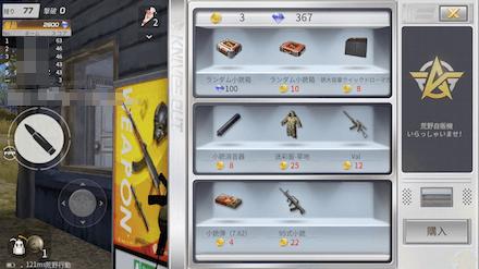 自動販売機 画像