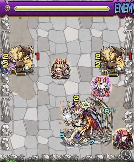 光の獣神竜を求めてステージ2.jpg