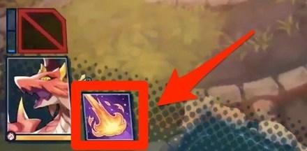 ドラゴンのスキル画像
