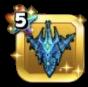 魔星神の盾