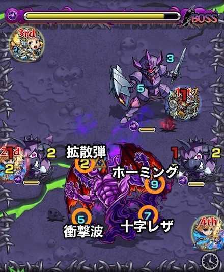 闇の獣神竜を求めてのボスステージ3攻略.jpg