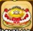 ゴルキンスライムケーキ