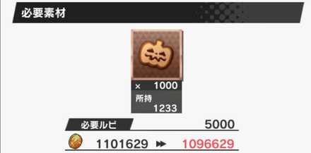 かぼちゃビスケット