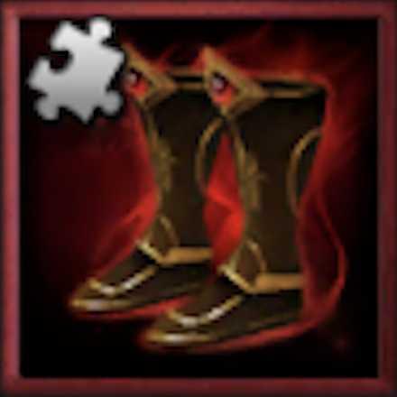 玄鉄靴の欠片.jpg
